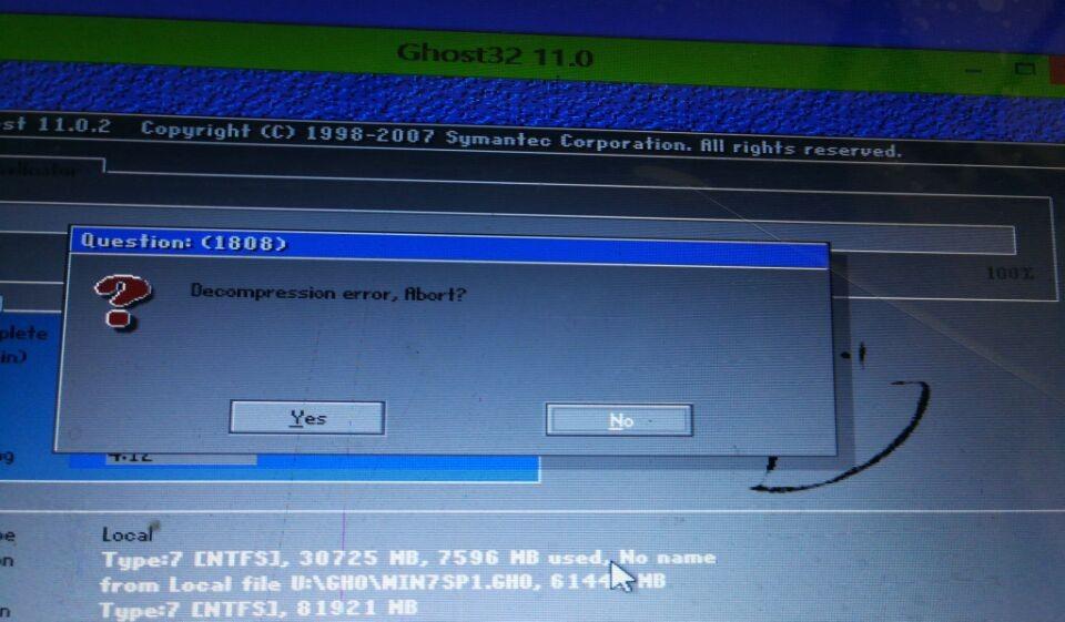 电脑用u盘系统安装时出现decompression error abort
